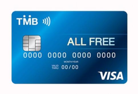 บัตรเดบิต ทีเอ็มบี ออลล์ ฟรี-ธนาคารทหารไทย (TMB)