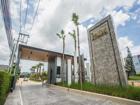 เดอะปาล์ม บางเสร่ (The Palm Bangsaray)