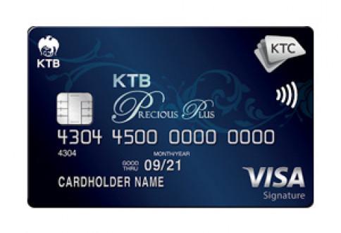 บัตรเครดิต KTC - KTB Precious Plus Visa Signature-บัตรกรุงไทย (KTC)