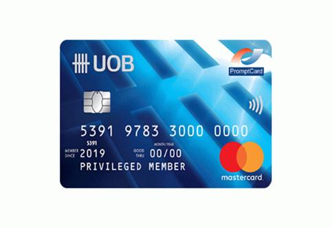 บัตรยูโอบี มาสเตอร์การ์ด เดบิต-ธนาคารยูโอบี (UOB)