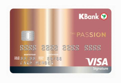 บัตรเครดิตเดอะแพสชั่นกสิกรไทย-ธนาคารกสิกรไทย (KBANK)