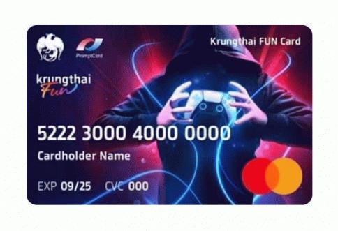 บัตรเดบิต KRUNGTHAI FUN (KRUNGTHAI FUN Debit Card)-ธนาคารกรุงไทย (KTB)