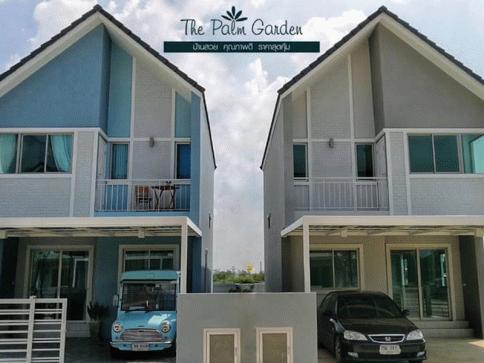 เดอะปาล์มการ์เด้นท์ 7 (The Palm Garden 7)