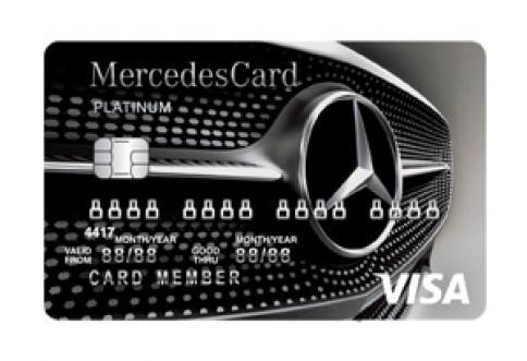 บัตรเครดิตร่วมเมอร์เซเดส - กสิกรไทย-ธนาคารกสิกรไทย (KBANK)