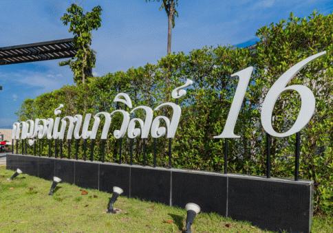 กาญจน์กนกวิลล์ 16 หนองจ๊อม(Karnkanok Ville 16 Nongjom)