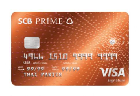 บัตรเครดิต SCB PRIME-ธนาคารไทยพาณิชย์ (SCB)