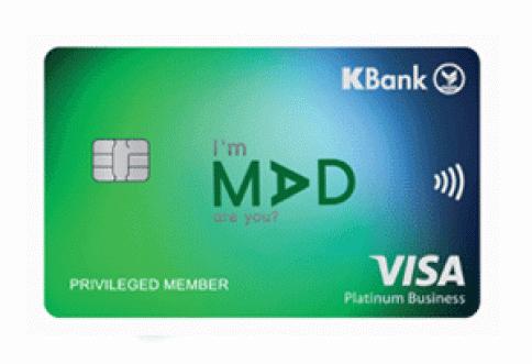 บัตรเดบิต MADCARD กสิกรไทย-ธนาคารกสิกรไทย (KBANK)