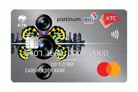 บัตรเครดิต KTC - Big camera Titanium MasterCard-บัตรกรุงไทย (KTC)