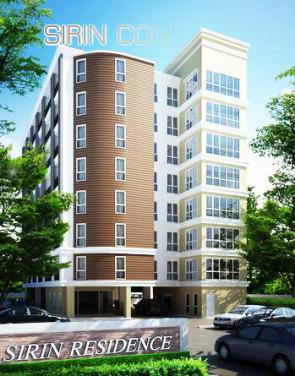 ศิริน เรสซิเด็นซ์ พัฒนาการ (Sirin Residence Pattanakarn)