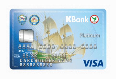 บัตรสมาชิกเครดิตร่วมหอการค้าไทย และสภาหอการค้าแห่งประเทศไทย - กสิกรไทย-ธนาคารกสิกรไทย (KBANK)