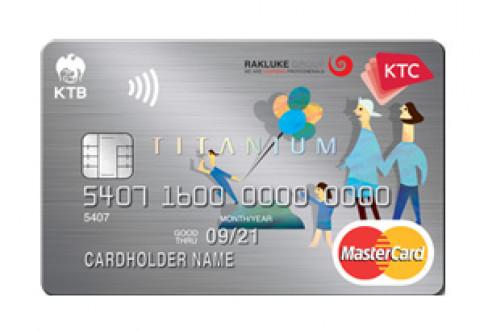 บัตรเครดิต KTC - RAKLUKE PLATINUM MASTERCARD-บัตรกรุงไทย (KTC)