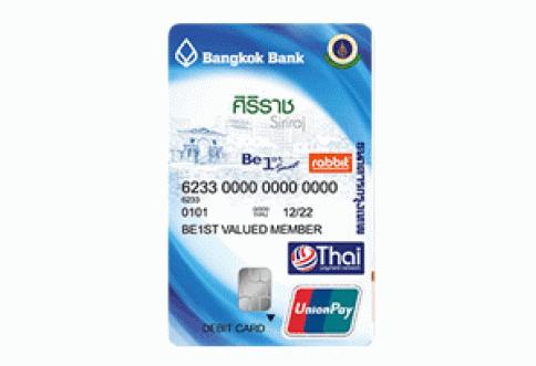 บัตรบีเฟิสต์ สมาร์ท ทีพีเอ็น แรบบิท ศิริราช-ธนาคารกรุงเทพ (BBL)