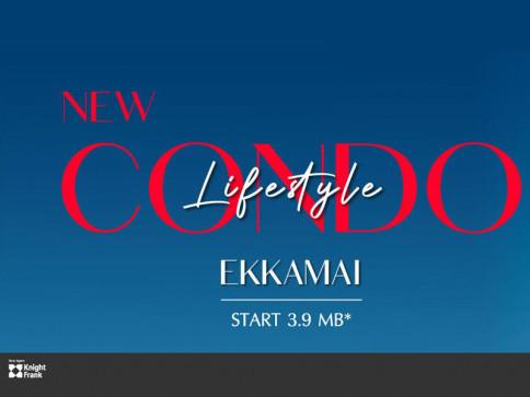 นิช ไพรด์ เอกมัย (Niche Pride Ekkamai)