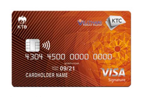 บัตรเครดิต KTC - Vejthani Hospital Visa Signature-บัตรกรุงไทย (KTC)