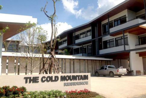 เดอะ โคลด์เม้าน์เท่น เรสซิเดนซ์ (The Cold Mountain Residence)