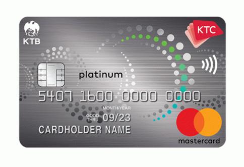 บัตรเครดิต KTC SENIOR PLATINUM MASTERCARD-บัตรกรุงไทย (KTC)