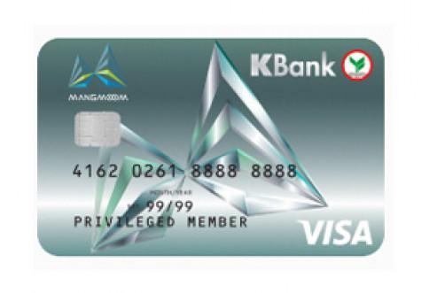 บัตรเดบิตแมงมุม กสิกรไทย-ธนาคารกสิกรไทย (KBANK)