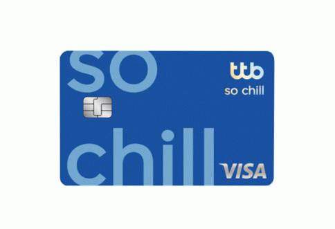 บัตรเครดิต ทีทีบี โซ ชิลล์ (ttb so chill)-ธนาคารทหารไทยธนชาต (TTB)
