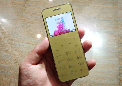 ไอมี่ iMI X Mini 2G