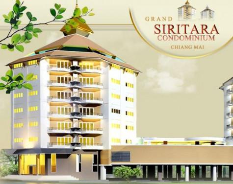 แกรนด์ สิริธารา (Grand Siritara)