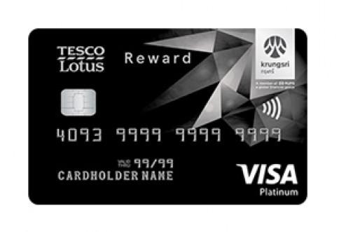 บัตรเครดิตเทสโก้ โลตัส แพลทินัม รีวอร์ด-เทสโก้ โลตัส มันนี่ (TESCO)
