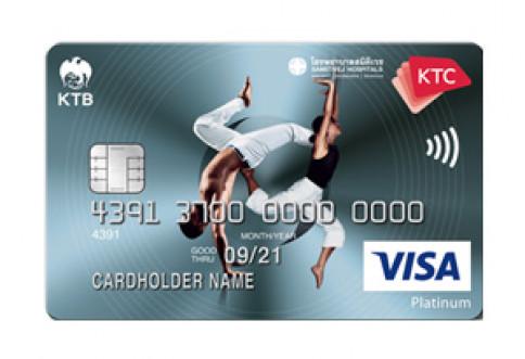 บัตรเครดิต KTC - Samitivej Hospital Visa Platinum-บัตรกรุงไทย (KTC)