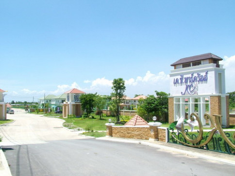 เค.ซี.พาร์ควิลล์ บางนา - เทพารักษ์ (K.C. Park Ville Bangna-Teparak)
