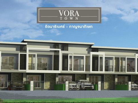วอร่า ทาวน์ กาญจนาภิเษก - รัตนาธิเบศร์ (Vora Town Kanchanapisek - Rattanathibet)