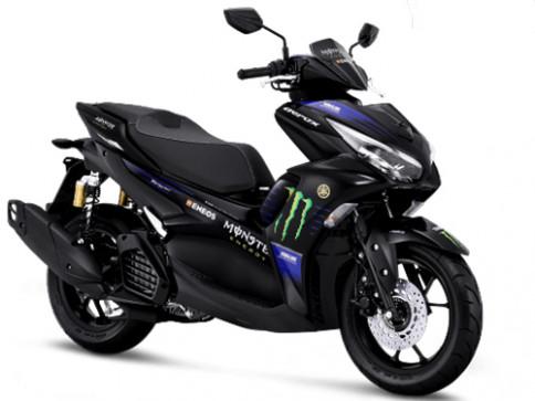 ยามาฮ่า Yamaha Aerox ABS ปี 2021
