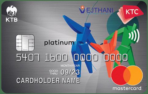 บัตรเครดิต KTC - VEJTHANI HOSPITAL PLATINUM MASTERCARD-บัตรกรุงไทย (KTC)