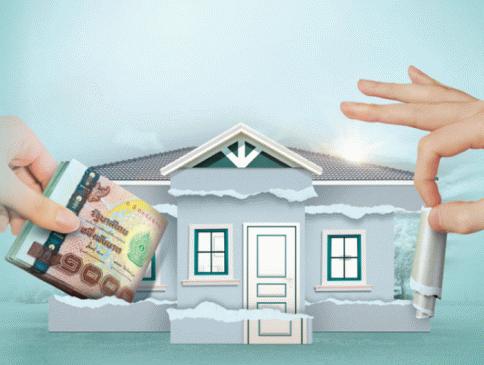 สินเชื่อบ้านรีไฟแนนซ์กสิกรไทย-ธนาคารกสิกรไทย (KBANK)