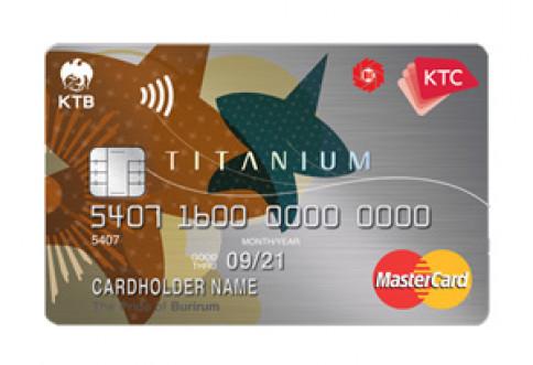 บัตรเครดิต KTC - Taweekit Supercenter Titanium MasterCard-บัตรกรุงไทย (KTC)