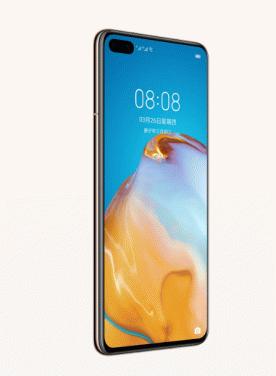 หัวเหว่ย Huawei P40