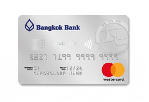 บัตรเครดิตมาสเตอร์การ์ด แพลทินัม ท่องเที่ยว ธนาคารกรุงเทพ (Bangkok Bank Travel Credit-Card)-ธนาคารกรุงเทพ (BBL)