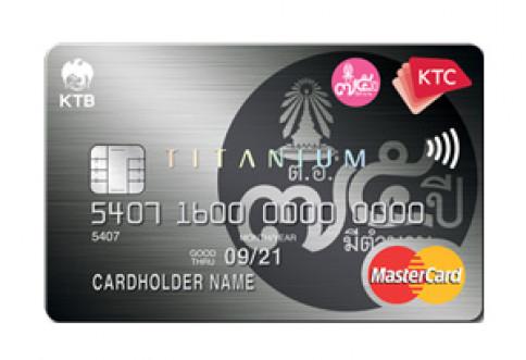 บัตรเครดิต KTC - Triam Udom Suksa Alumni Titanium MasterCard-บัตรกรุงไทย (KTC)