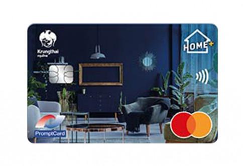 บัตรเดบิตกรุงไทย โฮมพลัส (Krungthai Home Plus debit card)-ธนาคารกรุงไทย (KTB)