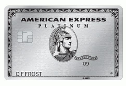 บัตรแพลทินัมอเมริกัน เอ็กซ์เพรส (American Express Platinum Card)-อเมริกัน เอ็กซ์เพรส (AMEX)