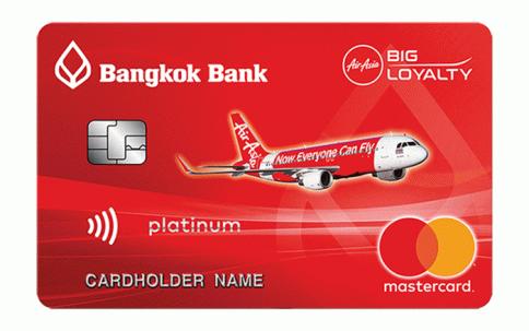 บัตรเครดิตแอร์เอเชีย แพลทินัม มาสเตอร์การ์ด ธนาคารกรุงเทพ (Bangkok Bank AirAsia Platinum MasterCard Credit Card)-ธนาคารกรุงเทพ (BBL)