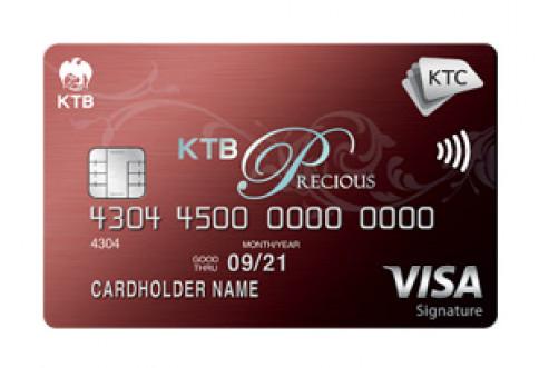 บัตรเครดิต KTC - KTB Precious Visa Signature-บัตรกรุงไทย (KTC)
