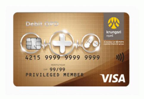 บัตรกรุงศรี เดบิต OPD (Krungsri Debit OPD)-ธนาคารกรุงศรี (BAY)