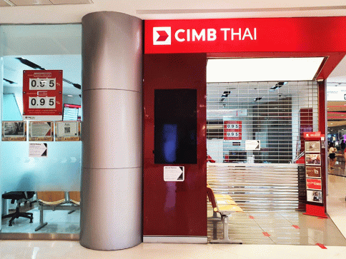 บัญชีเงินฝากประจำเพิ่มค่าสบายใจ Plus-ธนาคารซีไอเอ็มบี ไทย (CIMB THAI)