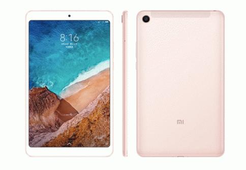 เสียวหมี่ Xiaomi-Mi Pad 4 (WiFi 32GB)