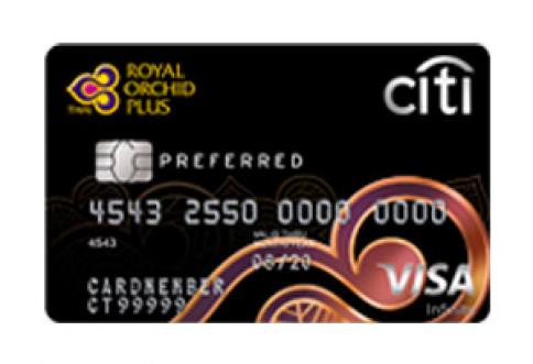 บัตรเครดิตซิตี้ รอยัล ออร์คิด พลัส พรีเฟอร์-ธนาคารซิตี้แบงก์ (Citibank)