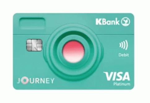 บัตรเดบิต JOURNEY-ธนาคารกสิกรไทย (KBANK)