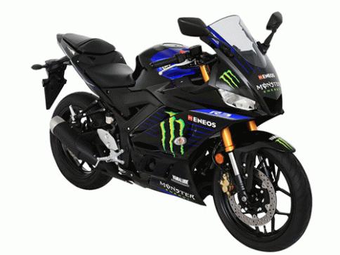ยามาฮ่า Yamaha YZF-R3 MotoGP Edition MY2019 ปี 2019