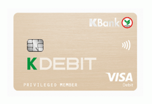บัตรเดบิตกสิกรไทย (K-DEBIT CARD)-ธนาคารกสิกรไทย (KBANK)
