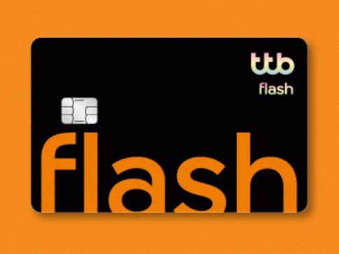 บัตรกดเงินสด ทีทีบี แฟลช (flash)-ธนาคารทหารไทยธนชาต (TTB)