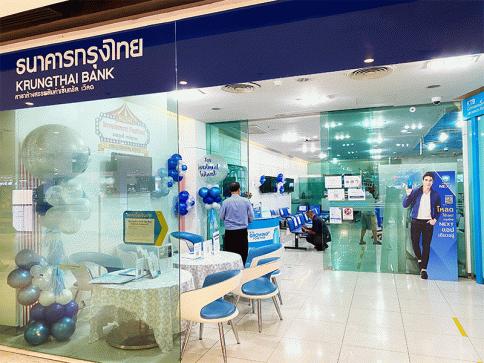 บัญชีเงินฝากประจำพิเศษ ระยะเวลาฝาก 5 เดือน-ธนาคารกรุงไทย (KTB)