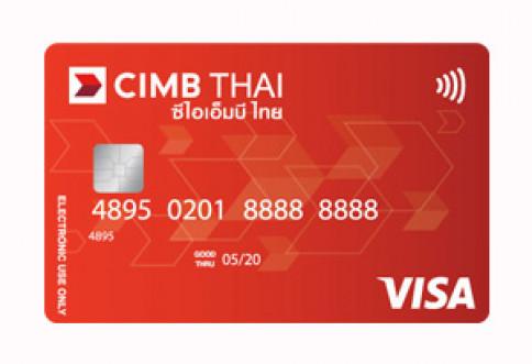 บัตรเดบิตพื้นฐาน ซีไอเอ็มบี ไทย (รองรับมาตรฐานชิปการ์ดไทย)-ธนาคารซีไอเอ็มบี ไทย (CIMB THAI)