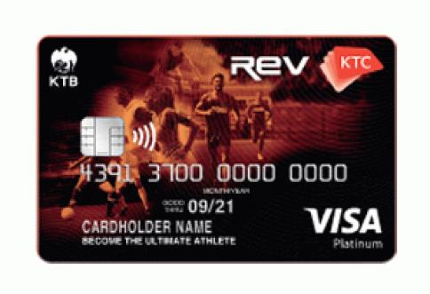บัตรเครดิต KTC - REV Visa Platinum-บัตรกรุงไทย (KTC)